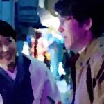 "<span class=""title"">相棒19第14話「忘れもの」あらすじ&ネタバレ 宮川一朗太ゲスト出演</span>"