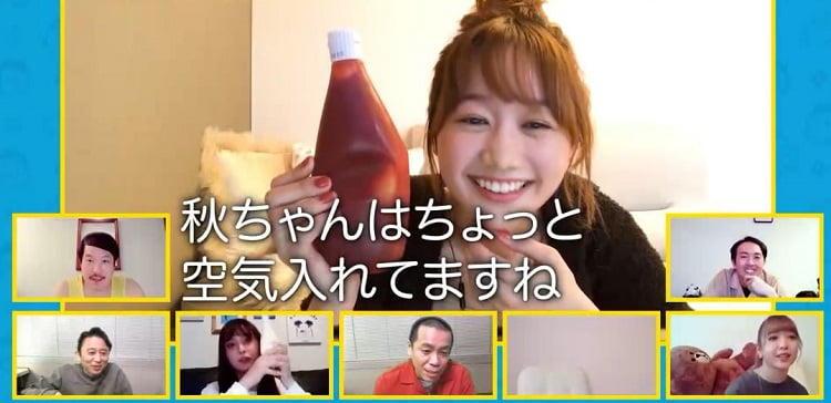 ariyoshi_20200516_image13.jpg