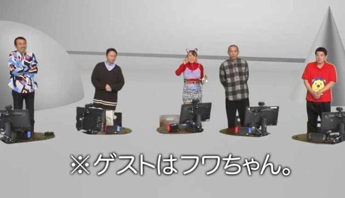 誰? フワちゃんが考案したインスタゲームで四天王の変顔が炸裂!:有吉ぃぃeeeee!