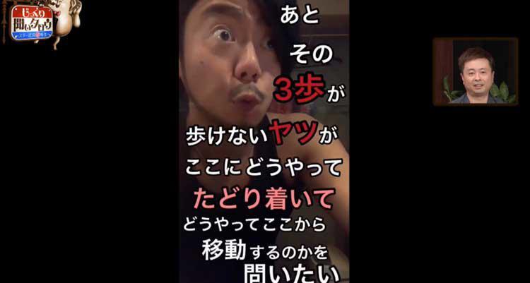 jikkuri_20200517_06.jpg