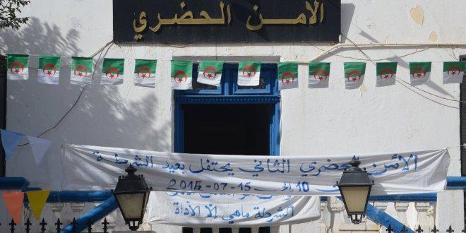 ألامن الحضاري الثاني لمدينة بوسعادة يحتفل بالعيد الوطنى للشرطة فيديو