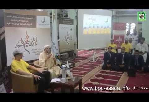 فيديو الشيخ أحمد القاسيمي في توجيهاته لحجاجنا الكرام أسرار الحج