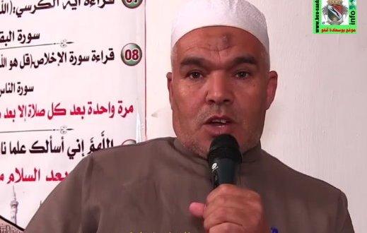 كرونا .. الامام لخضر مجيدي في توجيهاته