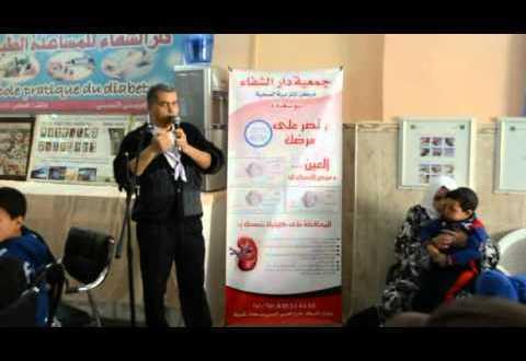 افتتاح مركز التربية العلاجية بمدينة بوسعادة
