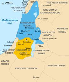 220px-Kingdoms_of_Israel_and_Judah_map_830_svg
