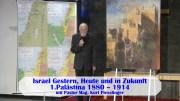 Israel Gestern, Heute und in Zukunft 1