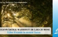 5.DER FREMDE IN DEINEN TOREN – GEGENWÄRTIGE WAHRHEIT IM 5.BUCH MOSE   Pastor Mag. Kurt Piesslinger