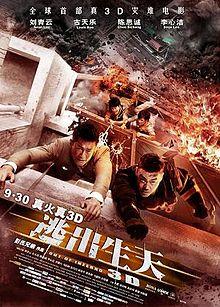 Out of Inferno Stasera su Rai Movie