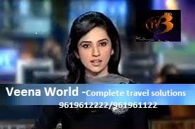 Veena world