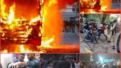 Photo of ఢిల్లీలో హైటెన్షన్, లాఠీఛార్జ్. CAA Protest across India