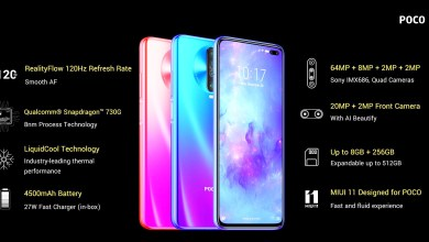 Photo of Mi launched POCO X2 mobile. Poco X2 full specifications and price