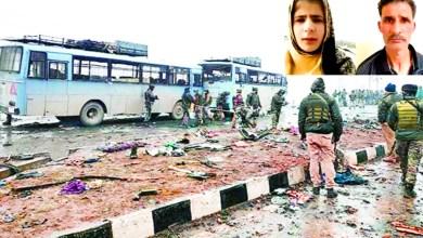 Photo of పుల్వామా దాడికి సహకరించిన తండ్రీ,కూతురి అరెస్ట్. breakthrough in Pulwama attack