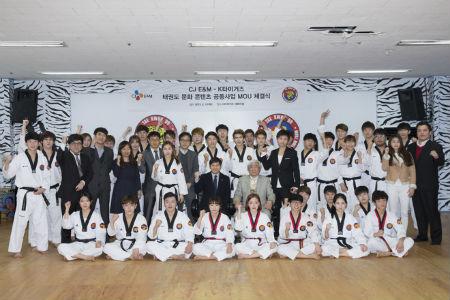 CJ E&M partners 'K-Tigers'