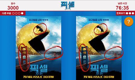 UPI Korea chooses Branded Mini-Games for Pixels