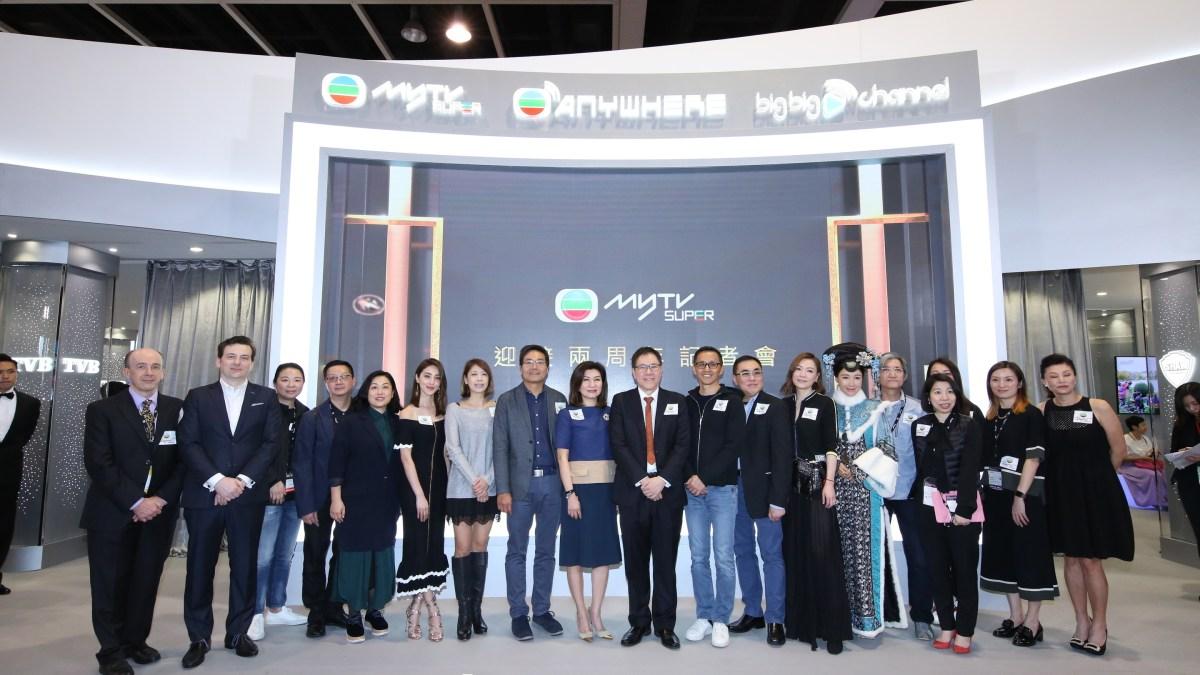 myTV SUPER 2nd Anniversary progress report