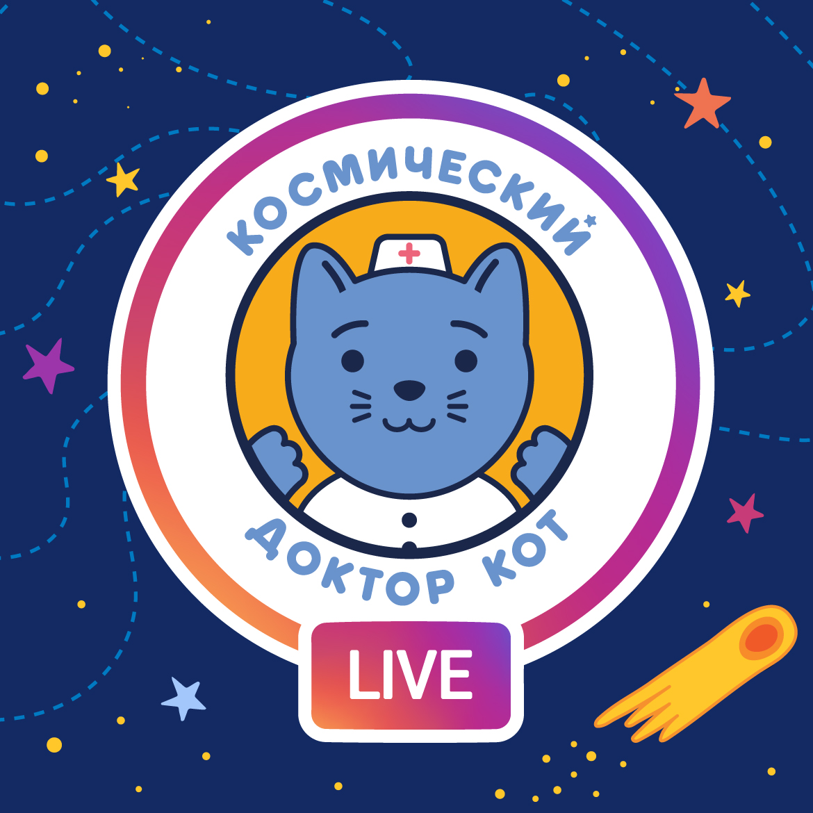 Space Dr. Cat show launches daily live interviews with parents