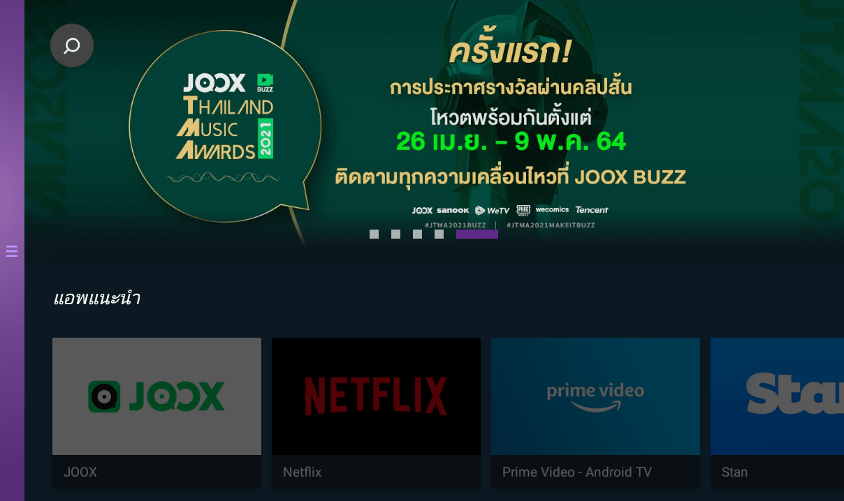 ZEASN and JOOX continue collaboration in Thailand by delivering premium audio-visual enjoyment