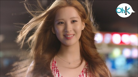Girls Generation Seohyun To Cameo On Warm And Cozy Television