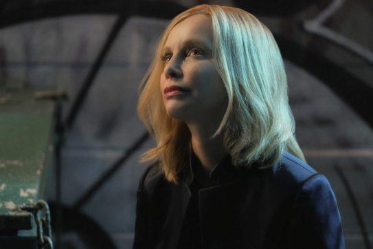 Supergirl 2x21-21