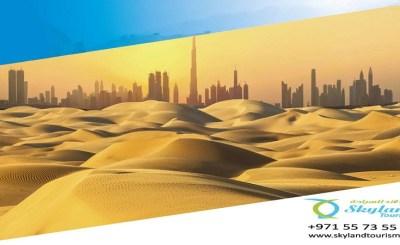 Why Desert Safari Trip with Sky Land Tourism Can Rejuvenate You