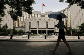 China-Central-Bank-TVCNews