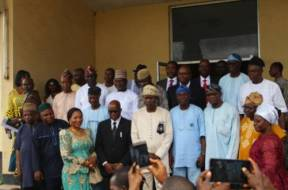 Ondo-State-Nominees-Confirmed-TVCNews