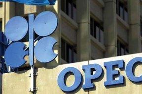 OPEC Nigeria -TVC