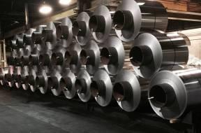 Aluminium-TVCNews