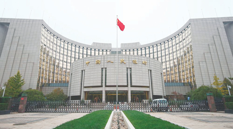 Coronavirus impact: China cuts loan rate