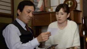 狩矢父娘シリーズ17 京都・開運ツアー殺人事件! テレビ朝日