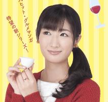 ワカコ酒 season2 BSジャパン