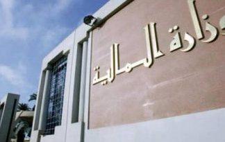 Algérie.Lutte contre la corruption – Le cas de Mohamed Loukal et Mustapha Zikara