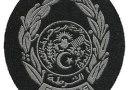22 Juillet 2020 – La Fête de La Police Gachée Par des Promotions Injustifiées !