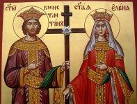 светите равноапостолни Константин и Елена