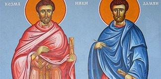 Почитаме Светите безсребреници Козма и Дамян