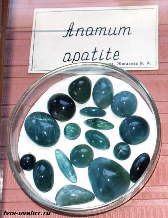 Апатит-камень-Свойства-добыча-и-применение-апатита-3