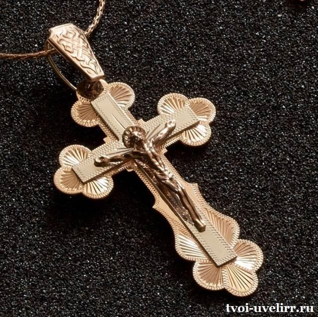 Православный-крест-оберег-или-ювелирное-украшение-7