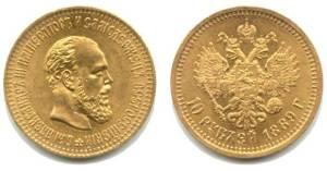 Инвестиции-в-золото-причины-роста-спроса-на-золото-4