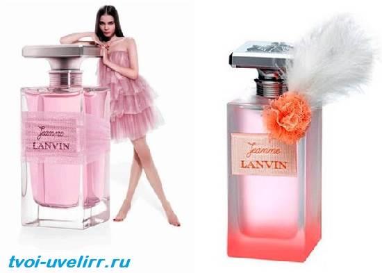 Бренд-Lanvin-История-платья-духи-и-украшения-бренда-Lanvin-3