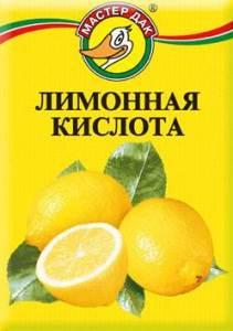 limonnaya-kislota-Плетение-цепочки-Итальянка-1