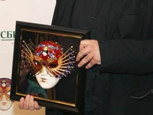 Золотая-маска-премия-2