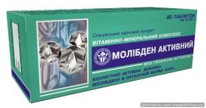 Молибден-1