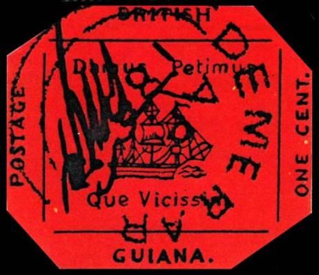 Самые-дорогие-почтовые-марки-3