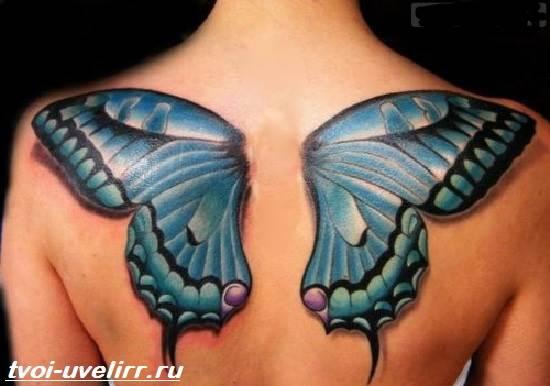 Тату-крылья-Значение-тату-крылья-Эскизы-и-фото-тату-крылья-3