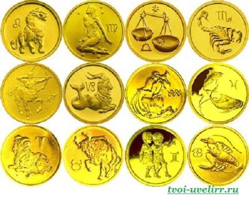 Монеты-сбербанка-золотые-1