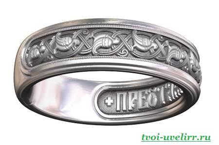 Православные-кольца-5