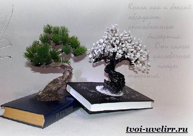 Деревья-из-бисера-Мастер-класс-видео-и-фото-деревьев-из-бисера-12