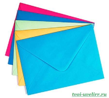 Как-сделать-конверт-Конверт-из-бумаги-своими-руками-11