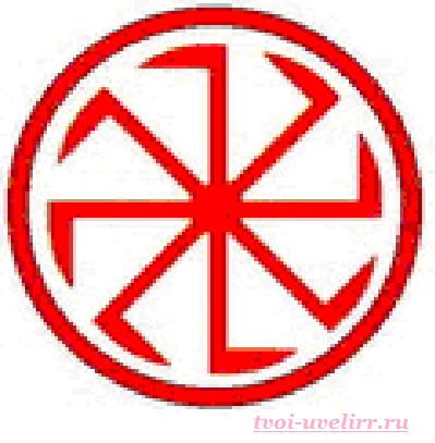 Свастика-славян-и-её-значение-6