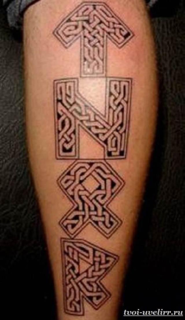 Славянские-татуировки-и-их-значение-Татуировки-в-славянском-стиле-28